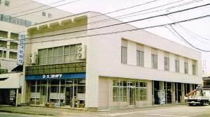 株式会社コセガワ・本社
